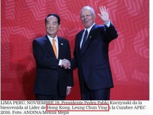 累了嗎?秘魯通訊社把宋楚瑜當成香港特首梁振英