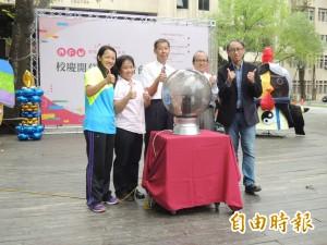 虎科大36歲生日 火舞熱舞慶祝打造金牌學校