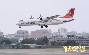 復航停飛 行政院消保處要求保障旅客權益
