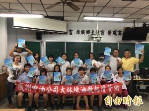 落實新南向 小港國中越南語課程開跑