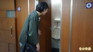 男女共用廁所 日人驚呆:在日本絕對不可能!