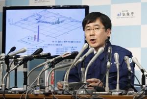 日氣象廳:今晨福島地震是311餘震