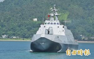 海軍艦艇26日開放民眾參觀 沱江軍艦首登場