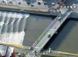 日東北海嘯警報已解除 最大浪高1.4公尺