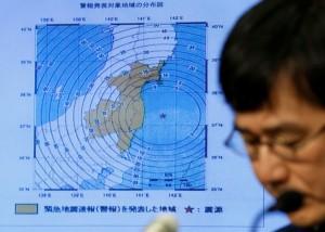 日本福島規模7.3強震 發海嘯警報