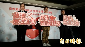 政院修法 愛滋感染者可相互捐贈器官