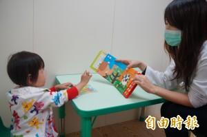 一歲半女童不會說話 治療師可協助提升溝通能力