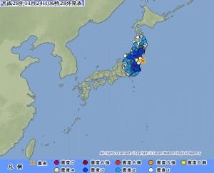 福島外海再傳6.1強震 震源極淺無海嘯危險