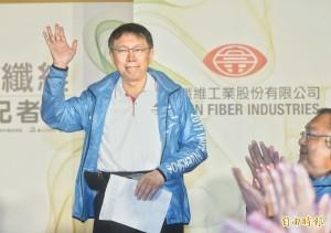 北市長選舉傳蘇煥智參戰 柯文哲回應了…