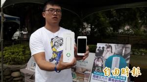 竹市創客創新嘉年華 PM2.5空氣濾瓶讓新鮮空氣帶著走