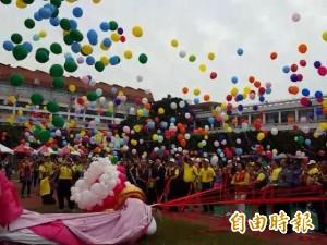 台中內新國小60週年校慶 五彩氣球迎賓