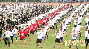 靜宜大學60週年校慶 推廣「三心」運動