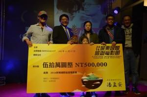 2016屏東國際旅遊電影節  《偷車賊》奪首獎