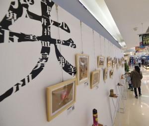 南京「失戀博物館」 各式各樣失戀奇葩展物