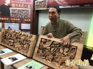 紀錄木雕技藝 工藝師蔡楊吉傳承傳統鑿花技術