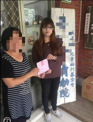 不付日本民宿錢遭撻伐   情侶道歉捐款做公益