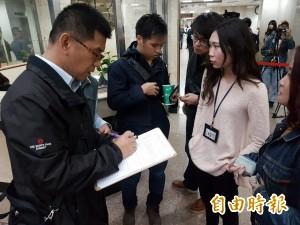 馬英九北檢出庭維安 採訪記者登記列冊