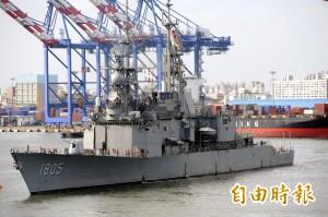 中國火箭軍演習 外媒:台灣紀德艦成假想標靶