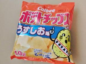 你吃過嗎? 日本人最愛吃的零食是這些...