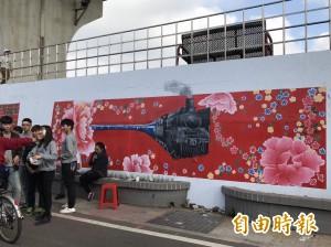 竹東河濱公園 堤防彩繪壁畫今亮相了!