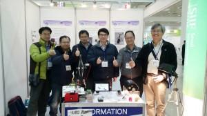 韓國首爾發明展 虎科大2金1銅