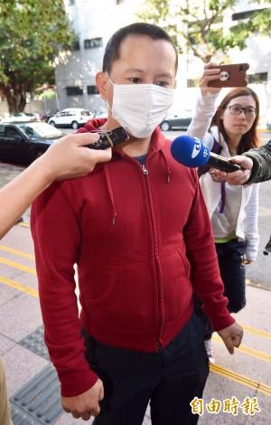呂忠吉稱法官不想讓真相影片被看到 家屬批卸責