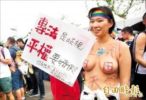裸身挺同女教師傳遭調查 教育局澄清:絕非事實