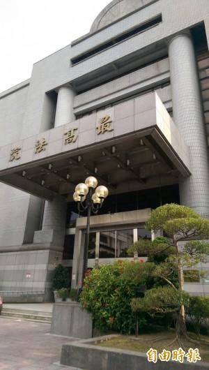 家暴男涉嫌殺妻害死女兒 最高法院28日宣判