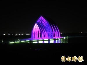 迎2017新年 台南北門水晶教堂微整型