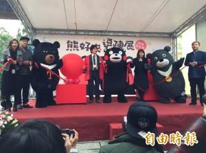 熊本熊部長到台灣 即起出差4個月