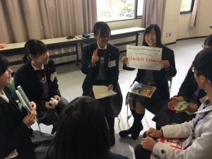 台灣學生赴日教育旅行和農村體驗 獲日本補助