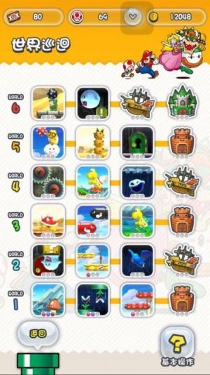「超級瑪利歐」評價兩極  台灣玩家稱只花2小時破關