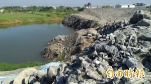 魚塭堆鋁渣10年未清 環團質疑「攪拌當土方」