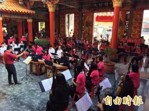 台江大殿音樂會 地方大廟聯手辦跨年