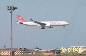 復興航空飛機起降桃園 避免適航證失效