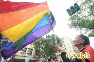 堅持修正民法 性平團體:應落實婚姻平權