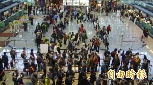 桃機年旅運人次破4千萬 與星、港機場同級競爭