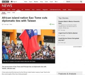 看聖國斷交   BBC疑與川普談話有關