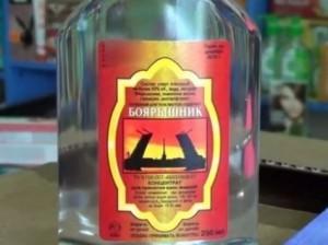 喝沐浴精代替酒   俄國中毒死亡增達71人