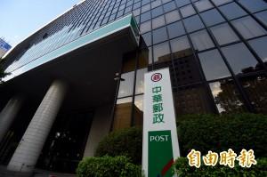中華郵政明年建綠色車隊 郵差騎環保電動車送信