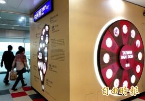 桃機主題候機室啟用 介紹台灣好玩、好吃的所在