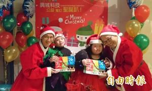 唐爸爸分享愛 招待150位唐寶寶和家人歡度耶誕