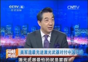霧霾軍用?中國專家:對抗美雷射武器的最佳防禦