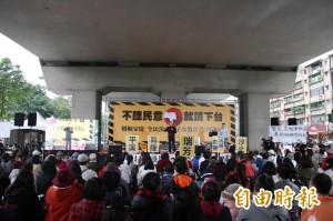黃國昌遭連署罷免 網友傻眼:「罷免有在做事的?」
