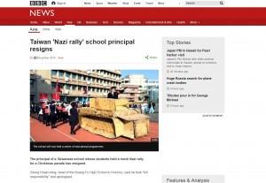 「校長為學生扮納粹辭職」 變裝事件登BBC首頁