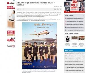 北韓月曆打空姐牌 吸引觀光客創造外匯