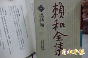 談總統府春聯 賴和後代:引台灣文學詩句,值得肯定