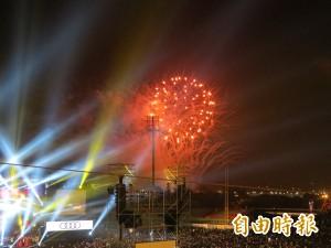 2017跨年晚會 台中洲際棒球場施放180秒煙火