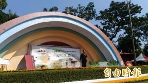台南公園滿百歲  賴清德:將進行百歲體檢