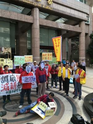 勞動部統計 529名勞工放無薪假跨年